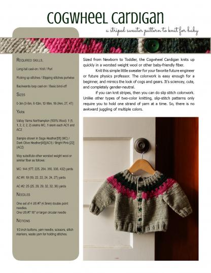 Cogwheel Baby Cardigan Knitting Pattern: PDF Page